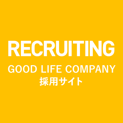 GOOD LIFE COMPANY RECRUITING 2019